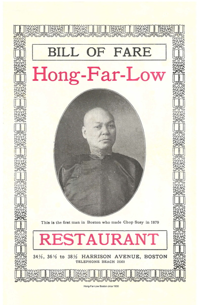 Hong-Far-Low-menu-Boston-circa-1930-_-WEBLG1.jpg