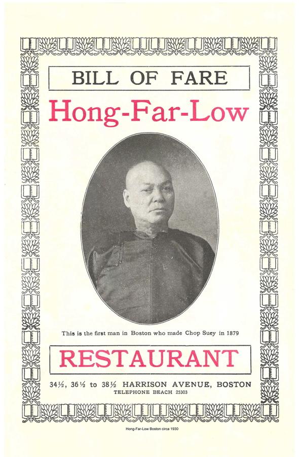 Hong-Far-Low-menu-Boston-circa-1930-_-WEBLG1.jpg
