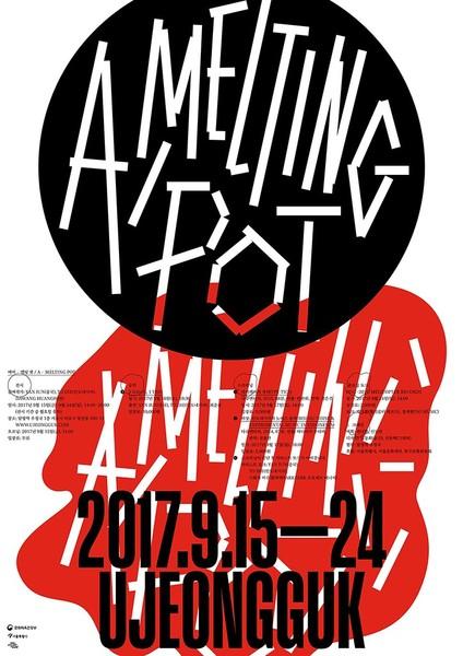 a_melting_pot_poster.jpg