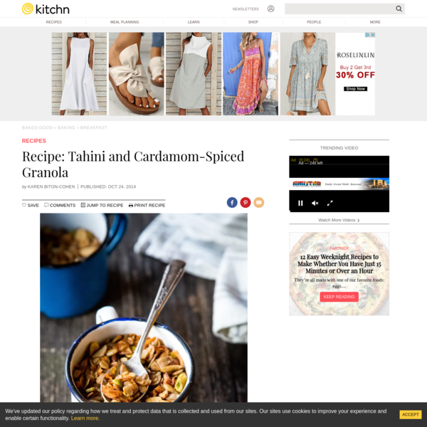 Recipe: Tahini and Cardamom-Spiced Granola