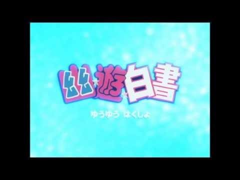 Tetsuya Nishio(西尾鉄也) Yu Yu Hakusho MAD