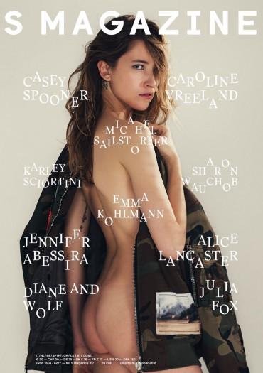 s_magazine_17_perfect_ten_motto.jpg