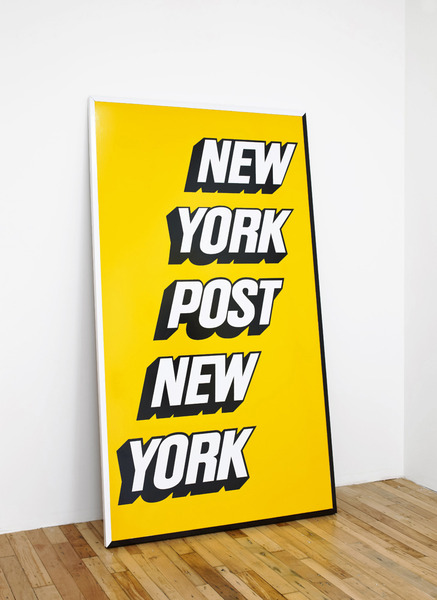 Borna Sammak, New York Post New York, 2012
