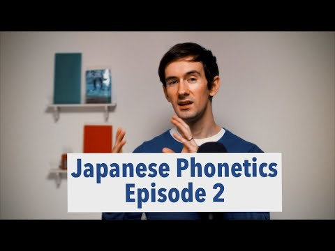 Japanese Phonetics Episode 2: Japanese Background / Series Philosophy