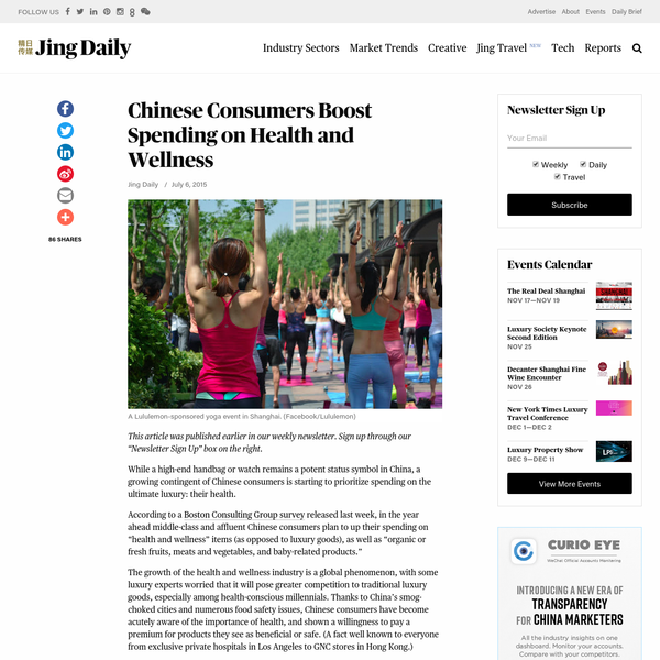 Chinese Consumers Boost Spending on Health and Wellness | Jing Daily