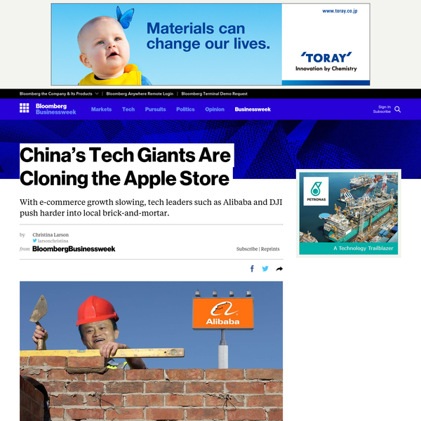 China's Technology Giants Are Cloning the Apple Store