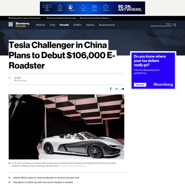 Tesla Challenger in China Plans to Debut $106,000 E-Roadster