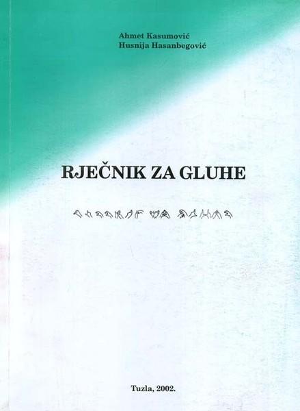 rjecnik_za_gluhe.jpg