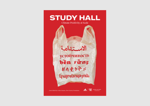 study-hall-zine-header.jpg?format=2500w