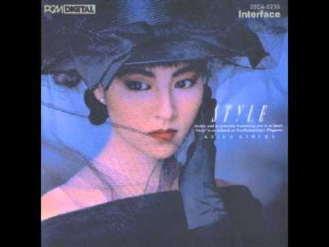Keiko Kimura - 電話しないで 1988 All rights and copyright reserved to Keiko Kimura. This is not my property. I am only sharing this song.