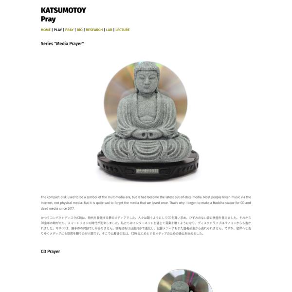 KATSUMOTOY | Pray