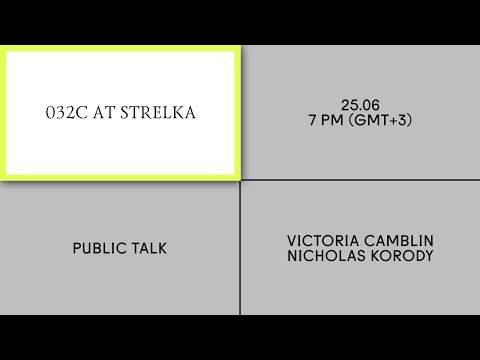 032c at Strelka. Public Talk