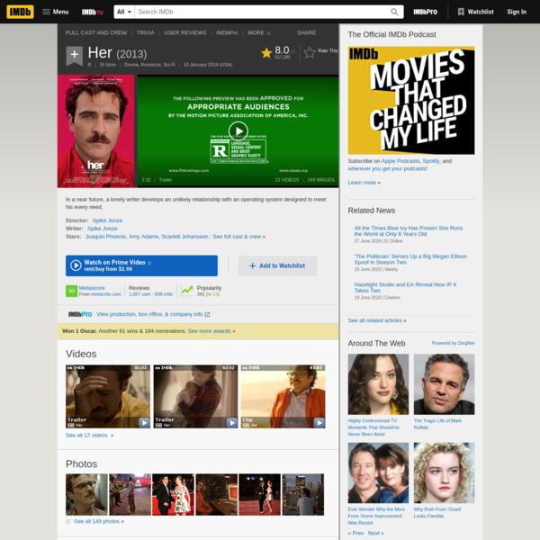 Her (2013) - IMDb