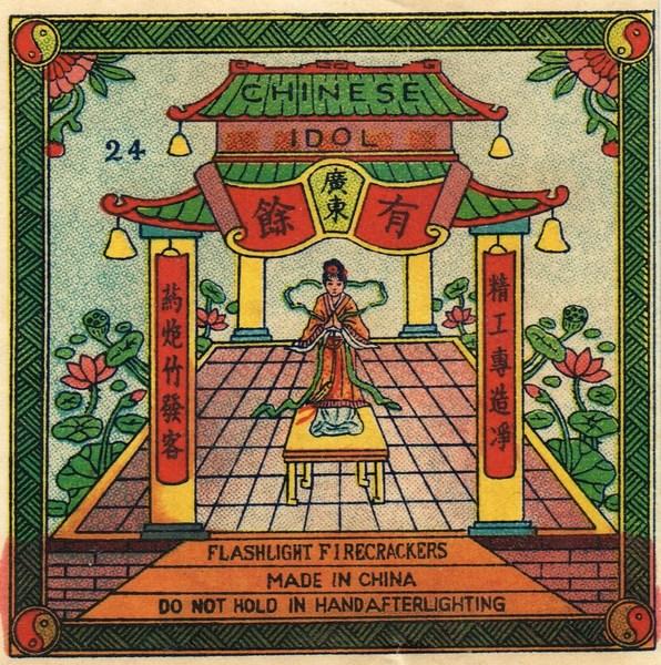 firecracker-brick-labels-vintage-fireworks-color-chinese-idol.jpg?fit=848-853