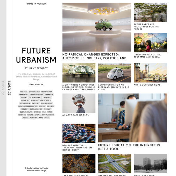 2014/2015 - Future Urbanism