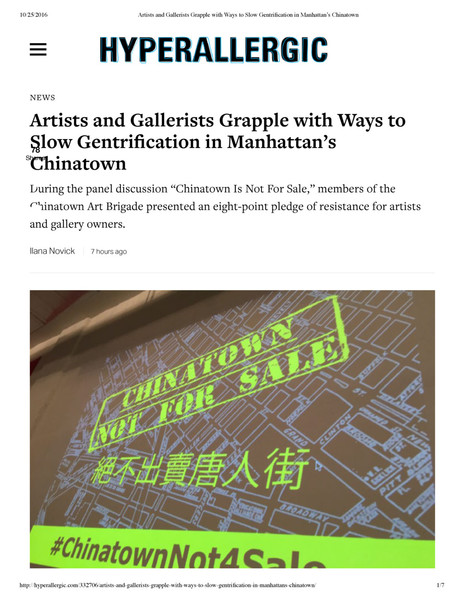 Artists-and-Gallerists-Grapple-with-Ways-to-Slow-Gentrification-in-Manhattan-s-Chinatown.pdf