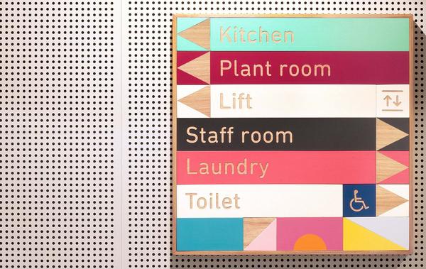 09-East-Sydney-Early-Learning-Community-Centre-Signage-Wayfinding-Toko-Australia-BPO.jpeg