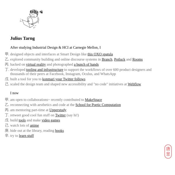 Julius Tarng - Design & Stuff