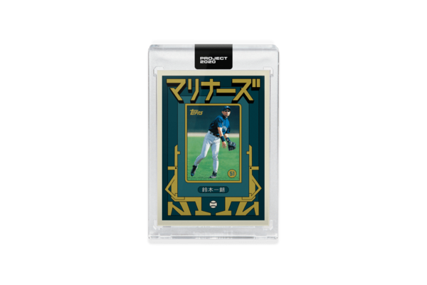 topps-project-2020-cards-and-collectibles-artist-collaborations-info-7.png?q=90-w=1400