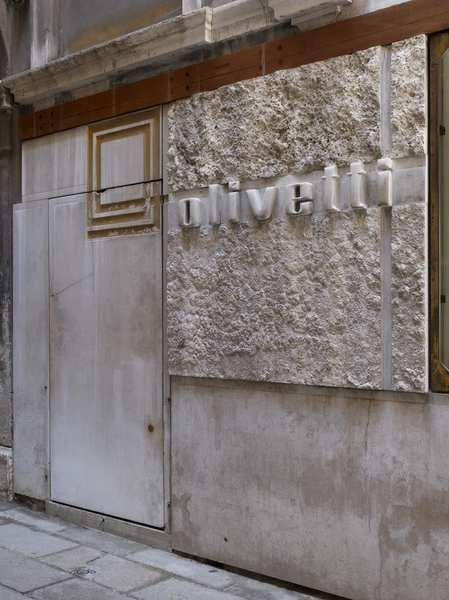 carlo-scarpa-marco-introini-negozio-olivetti.jpg