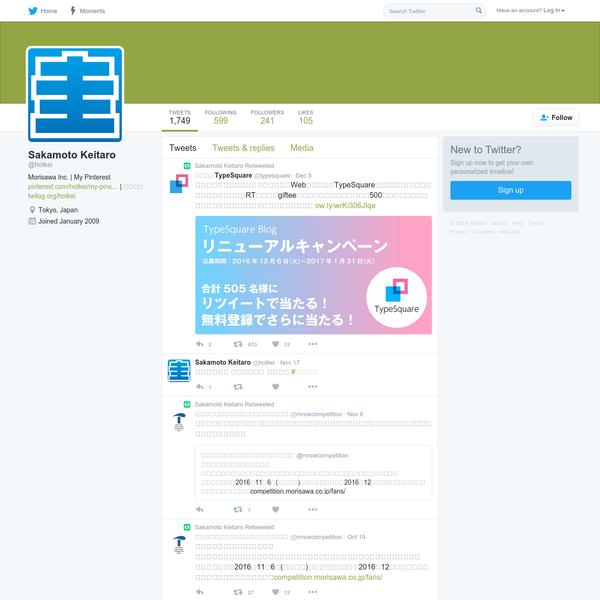 The latest Tweets from Sakamoto Keitaro (@hotkei). Morisawa Inc. | My Pinterest http://t.co/T7nraa8WDF | ツイログ http://t.co/YizgYcS9kM. Tokyo, Japan