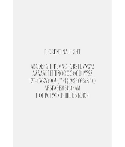 Benjamin Grillon - Florentina Light