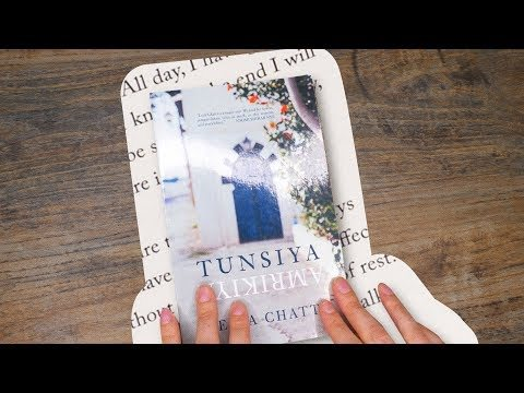 """Leila Chatti reads """"Fasting in Tunis"""""""