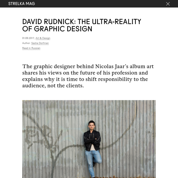 ​David Rudnick: The ultra-reality of graphic design