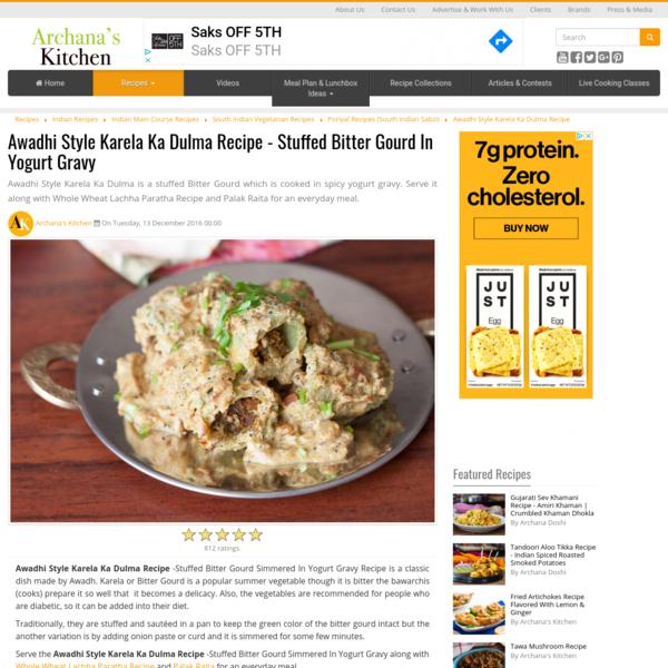Awadhi Style Karela Ka Dulma Recipe - Stuffed Bitter Gourd In Yogurt Gravy