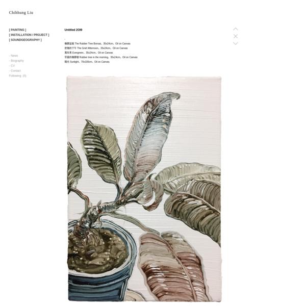 Untitled - 2O19 - Chihhung Liu