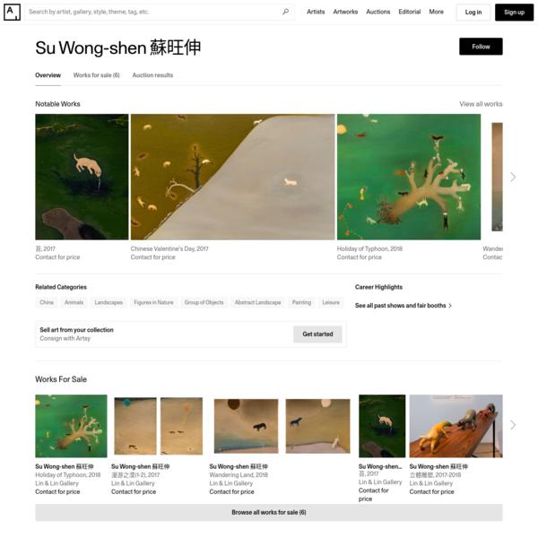 Su Wong-shen 蘇旺伸 - 13 Artworks, Bio & Shows on Artsy