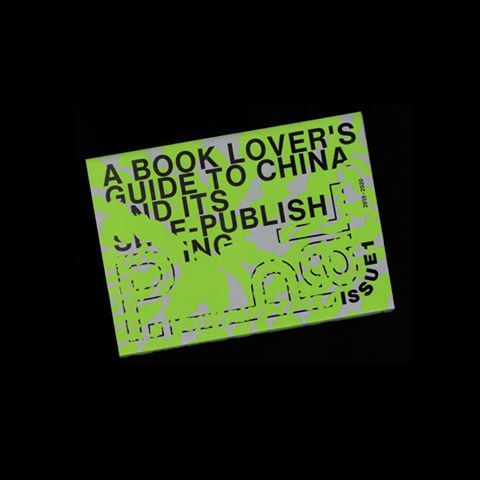 We're honored to be included in P_PAL, a book lover's guide to China and its self-publishing published by @abcartbookfair To...
