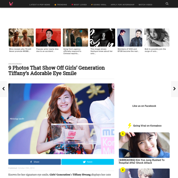 Known for her signature eye smile, Girls' Generation's Tiffany Hwang displays her cute charms whether she's on stage or filming for a music video. Luckily, there are many instances where Tiffany's eye smile is caught on camera. Here are 9 photos that show off Tiffany's heartwarming eye smile. 1. 2.