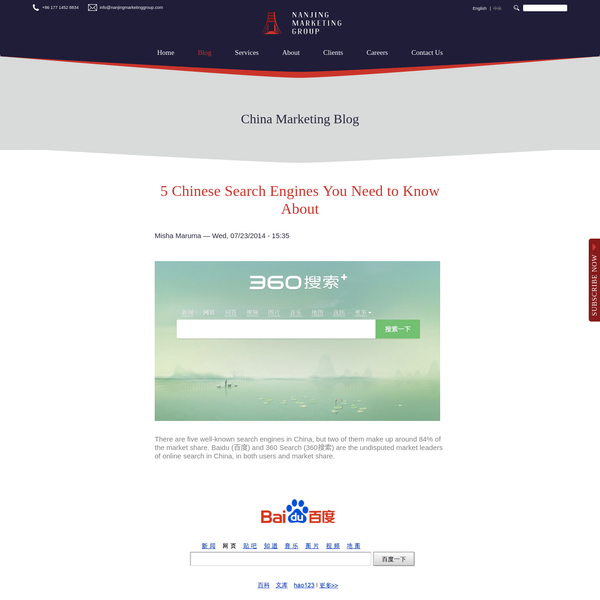 5 Chinese Search Engines You Need to Know About