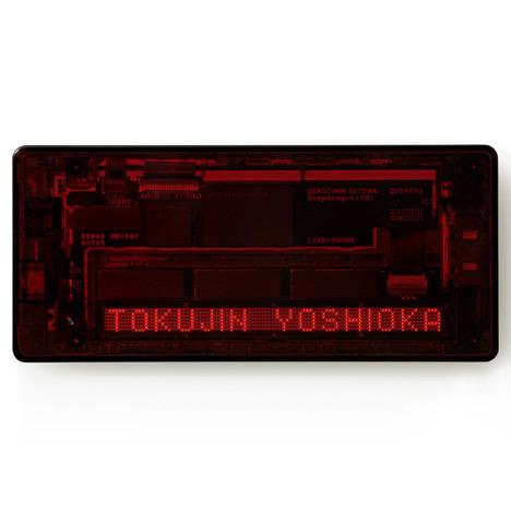 dzn_X-RAY-by-Tokujin-Yoshioka-for-KDDI-1.jpg