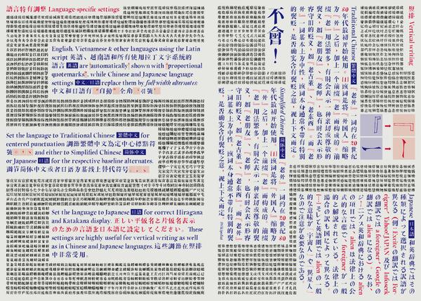laowaisung-5.jpg