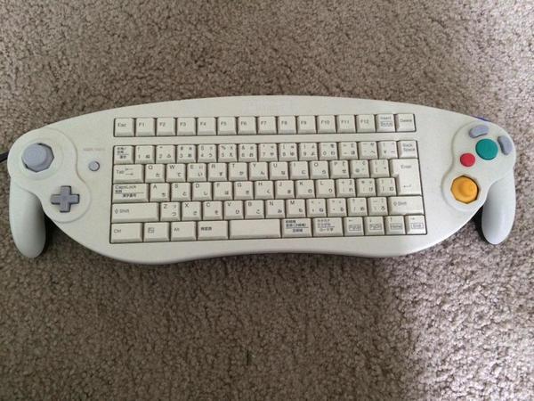 GameCube keyboard controller