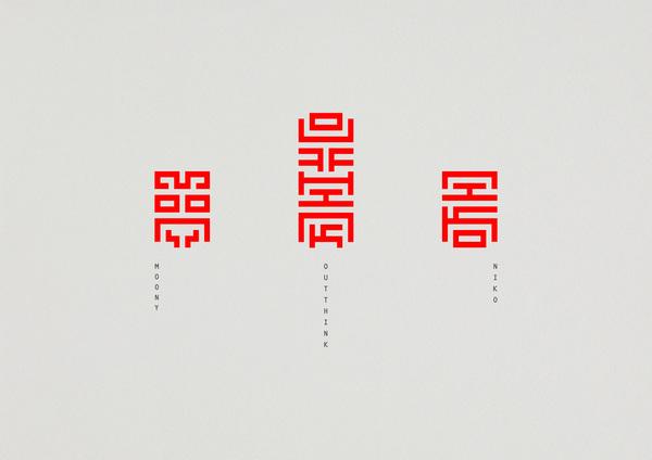 malwin_bela_huerkey_type-design_nihon_1.jpg