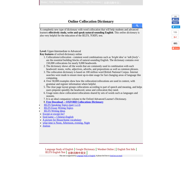 Free Online Oxford Collocation Dictionary for Advanced English Learners