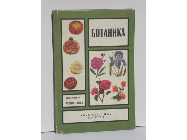 Atlasi-Znanja-Botanika_slika_O_58664543.jpg