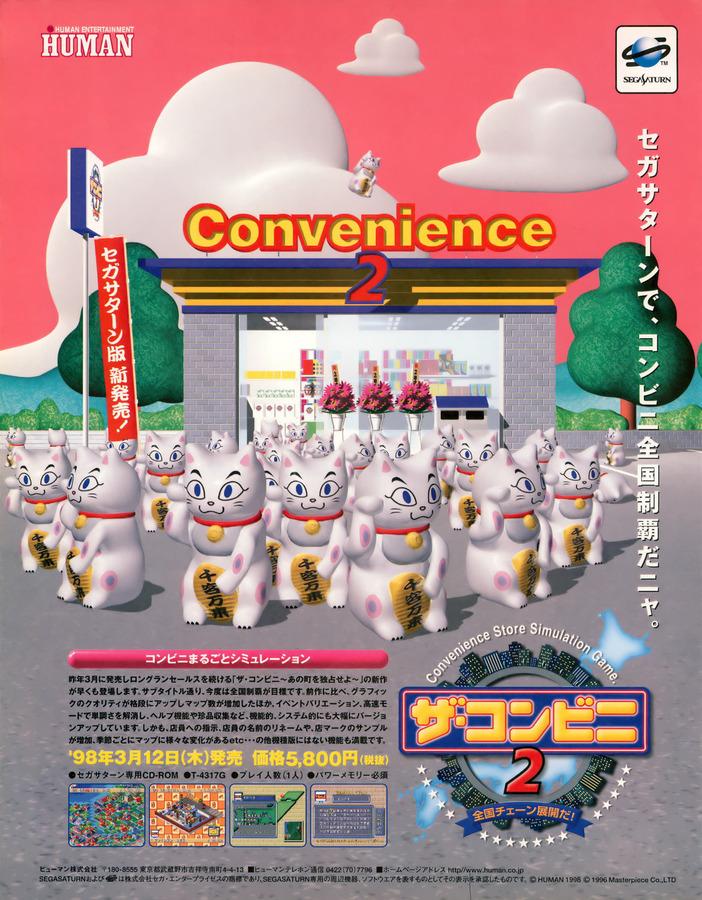 Convenience 2