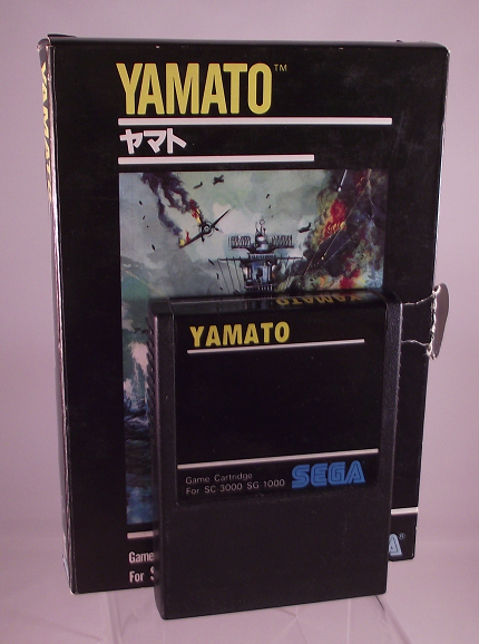 Sega-SG-1000-with-packaging.png