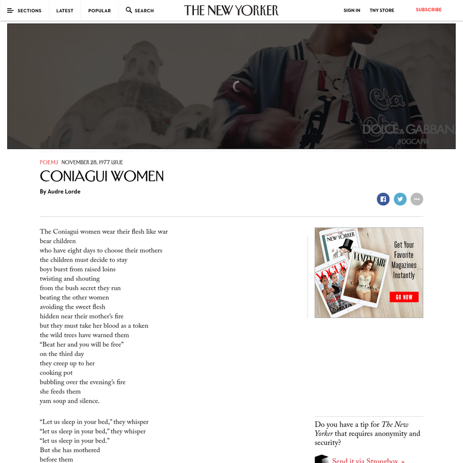 """The Coniagui women wear their flesh like war bear children who have eight days to choose their mothers the children must decide to stay boys burst from raised loins twisting and shouting from the bush secret they run beating the other women avoiding the sweet flesh hidden near their mother's fire but they must take her blood as a token the wild trees have warned them """"Beat her and you will be free"""" on the third day they creep up to her cooking pot bubbling over the evening's fire she feeds them yam soup and silence."""