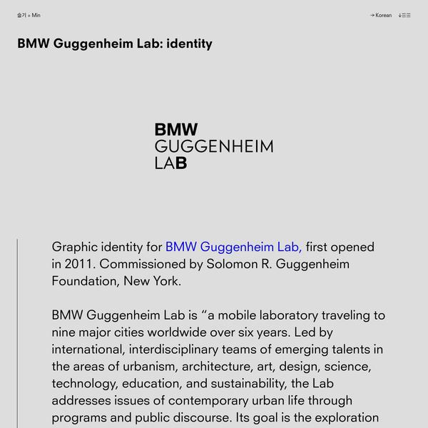 BMW Guggenheim Lab: identity - Sulki & Min