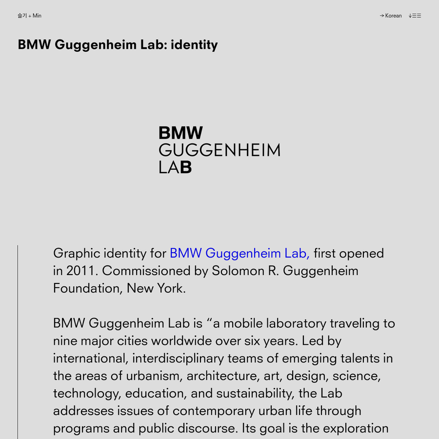 The word-mark of the Lab (above) was designed as a persistent component of its graphic identity. As a fixed visual expression of its full name, the word-mark is to be used throughout all the cycles of the Lab's operation.  letters