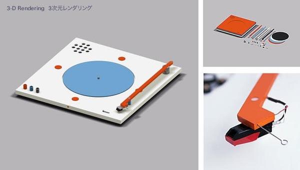 projects_styrofoam_turntable_r5_c3.jpg