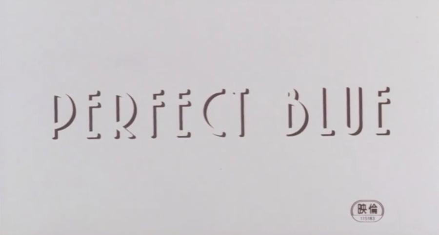 Perfect Blue (1997) — Satoshi Kon