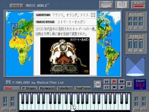 Pequeña demostración de las aplicaciones musicales para TOWNS OS, un sistema operativo muy optimizado para funcionar con esta máquina.