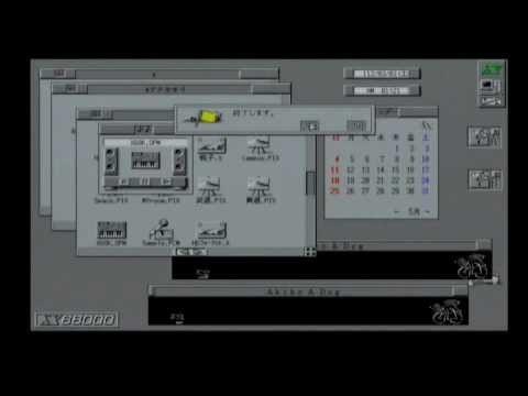 X68000XVI 実機映像 / It is not in the emulator. SX-Window ver.1.0 に付属しているほうの「X68000のテーマ」です。 当時、私が初めてSX-Window に触れたのは、初めて購入した1台目のX68000・・EXPERT-IIのバンドル品でしたが、肝心なSX用のソフトが全く出揃っていなかったこともあり、どーゆうふうに使うのか、そのメリットなどがよく理解できず、結局きちんと触れてSX-Windowを理解し、その可能性、有用性を感じたのはバージョン1.1の登場&Oh!Xとの出会い&メモリ増設(元々はZ'sのため)まで待つことになるのでした(※)。