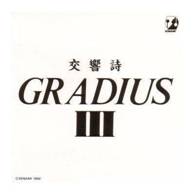 gradius3_symphonic_poetry_front.jpg